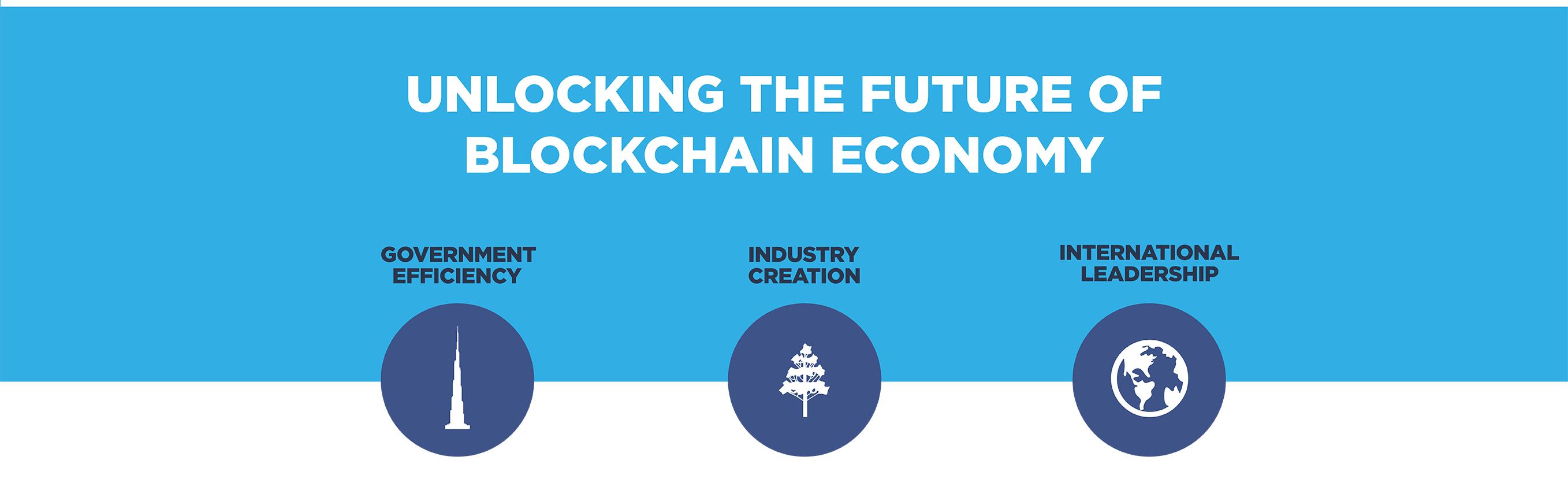 updated-banner-blockchain